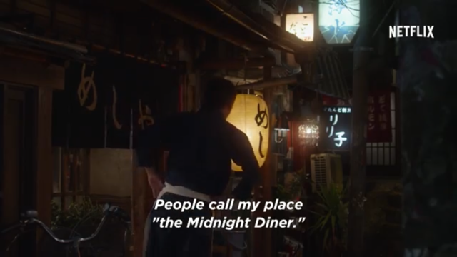 Midnight Diner