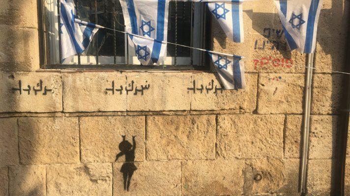 In Jerusalem you pray, in Tel Aviv you play