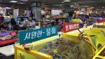 Vismarkt in Sokcho