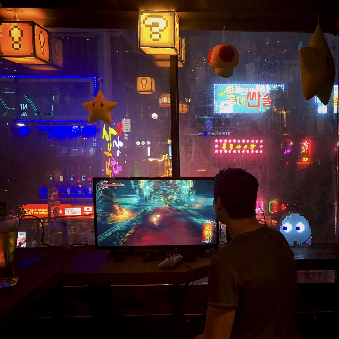 Retro Game Bar