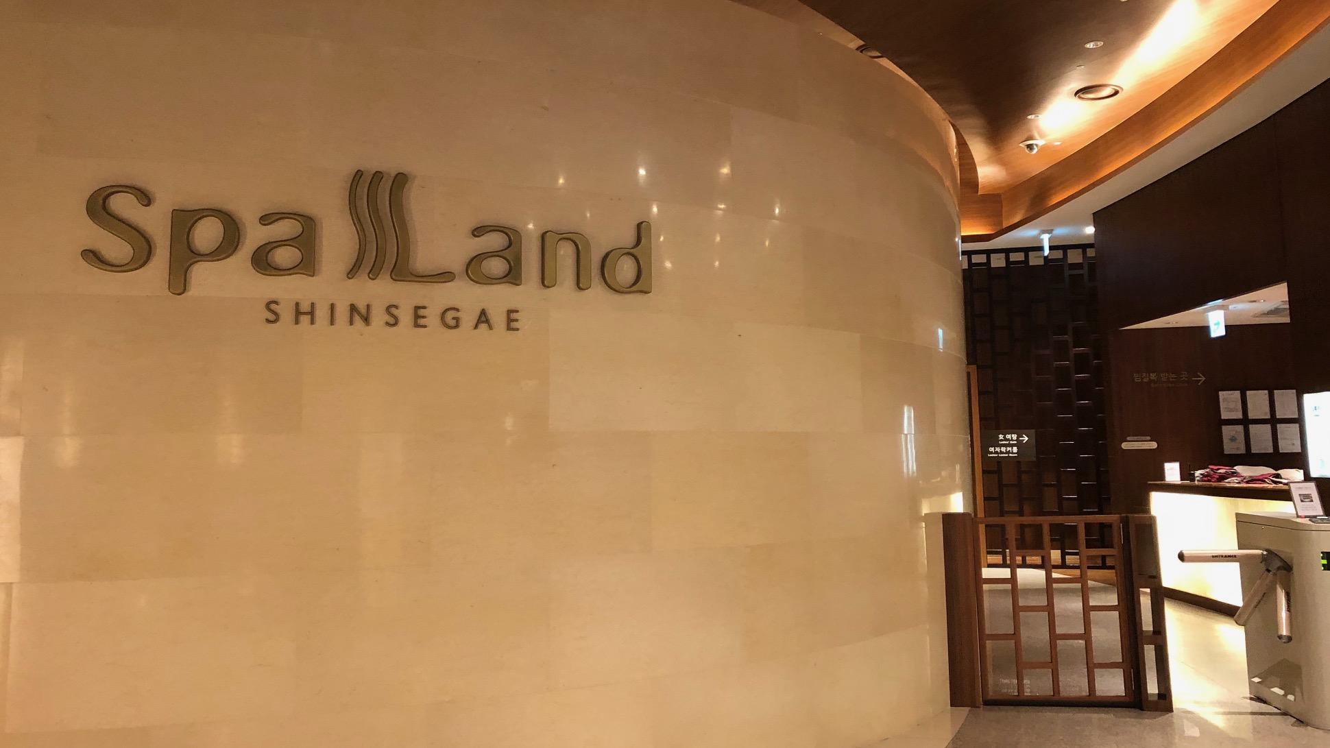 Spa Land Busan