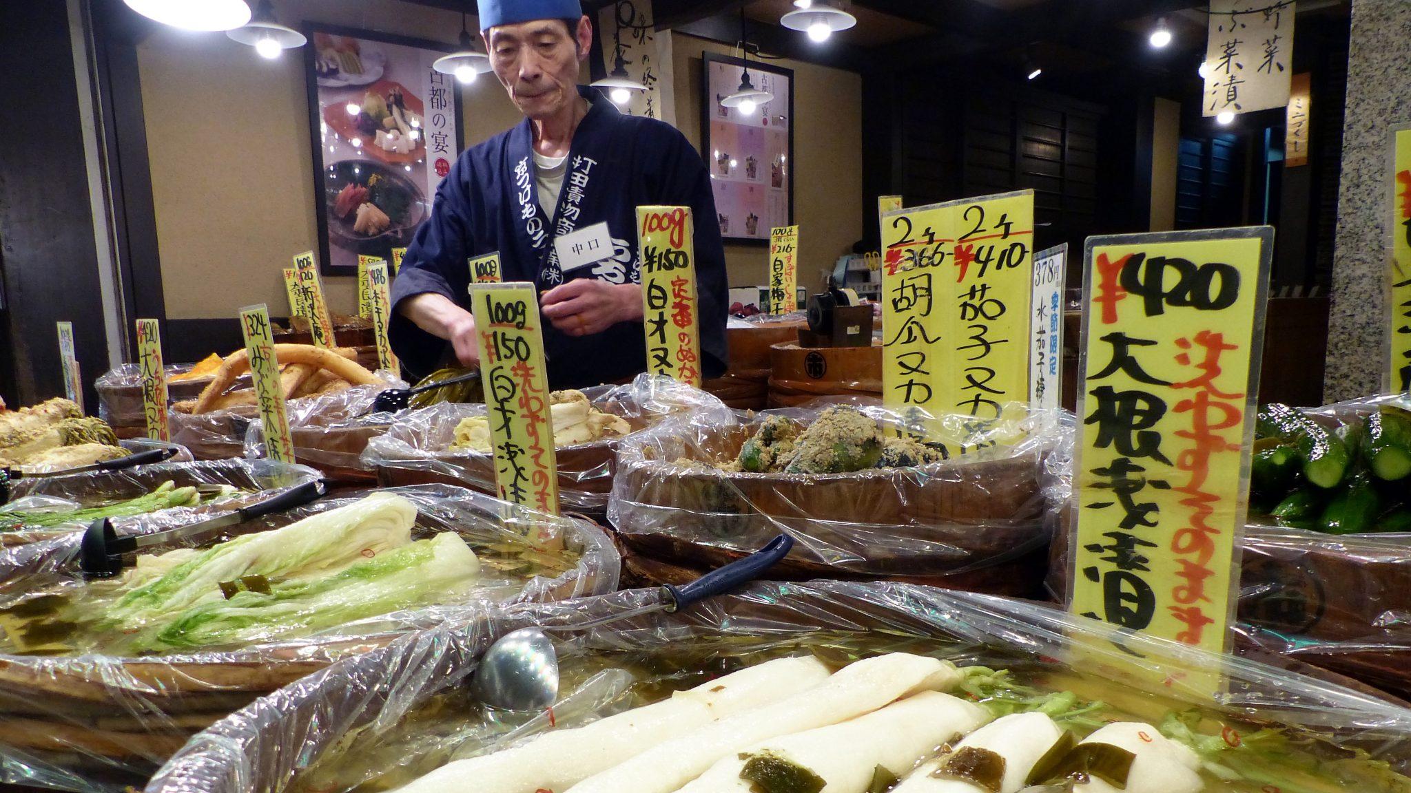 Markt in Japan