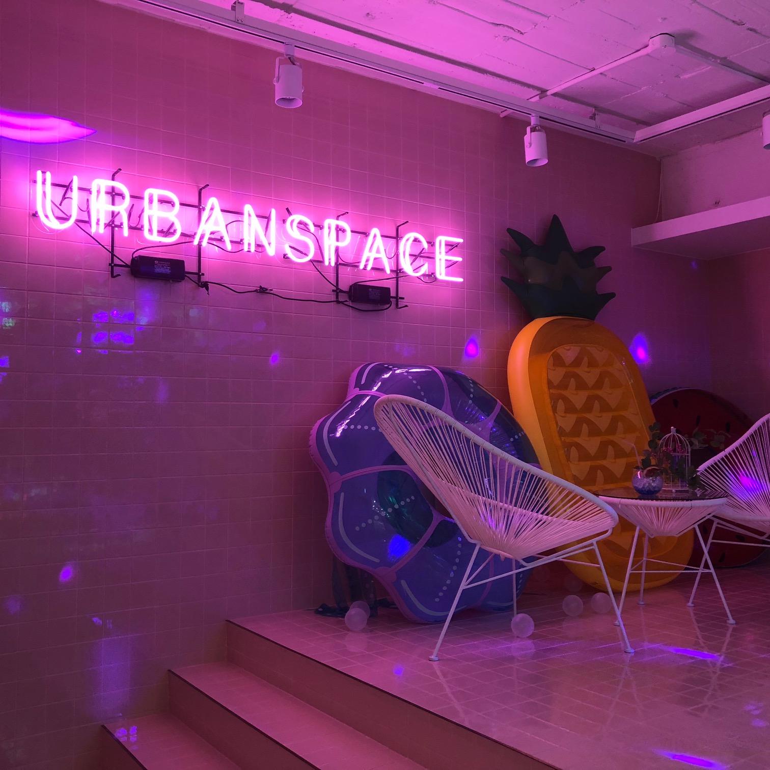 Urban Space Seoul