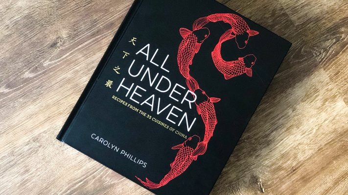 Carolyn Phillips: All under Heaven