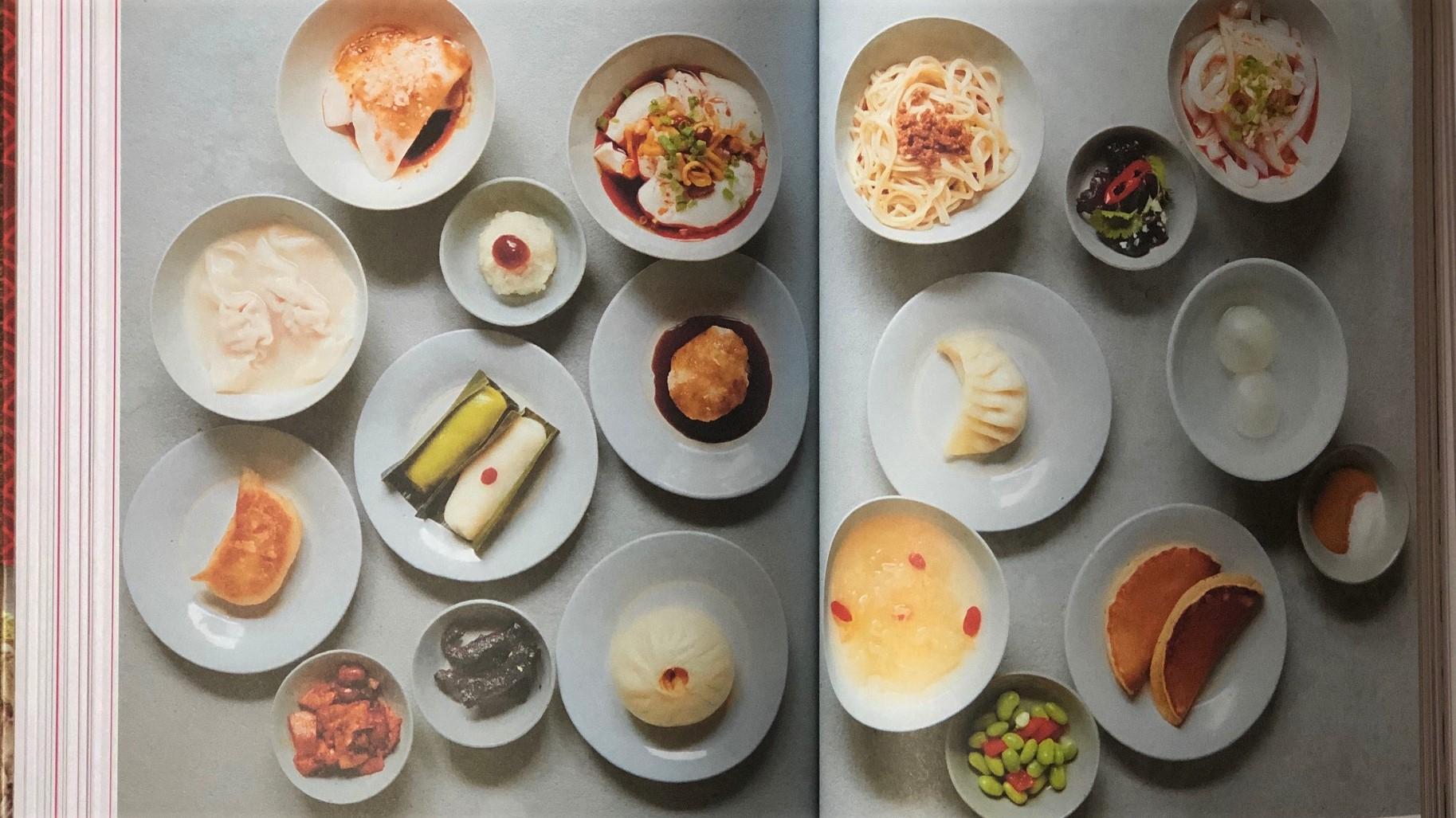 Fuchsia Dunlop: Sichuan (kookboek)