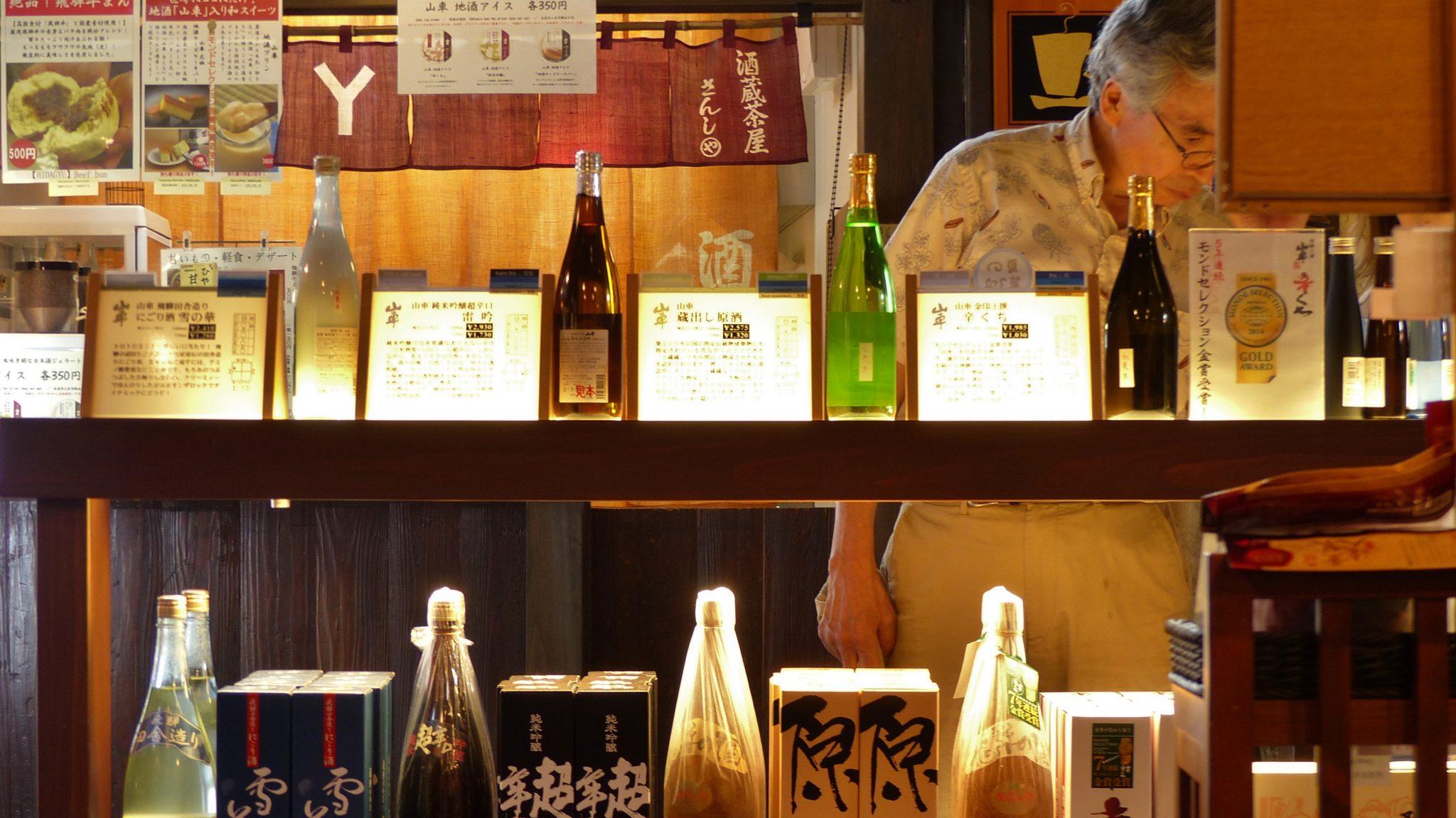 Doen: Sake proeven in bergstad Takayama, Japan