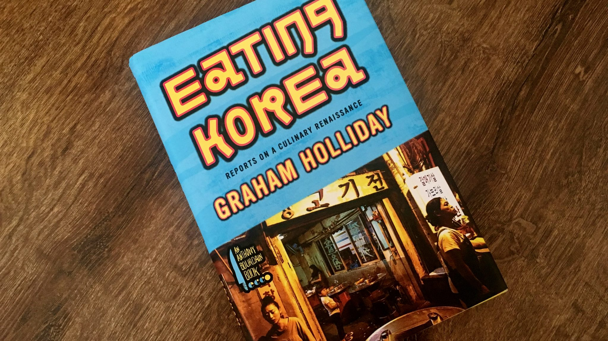 Leestip! Eating Korea: Reports on a Culinary Renaissance