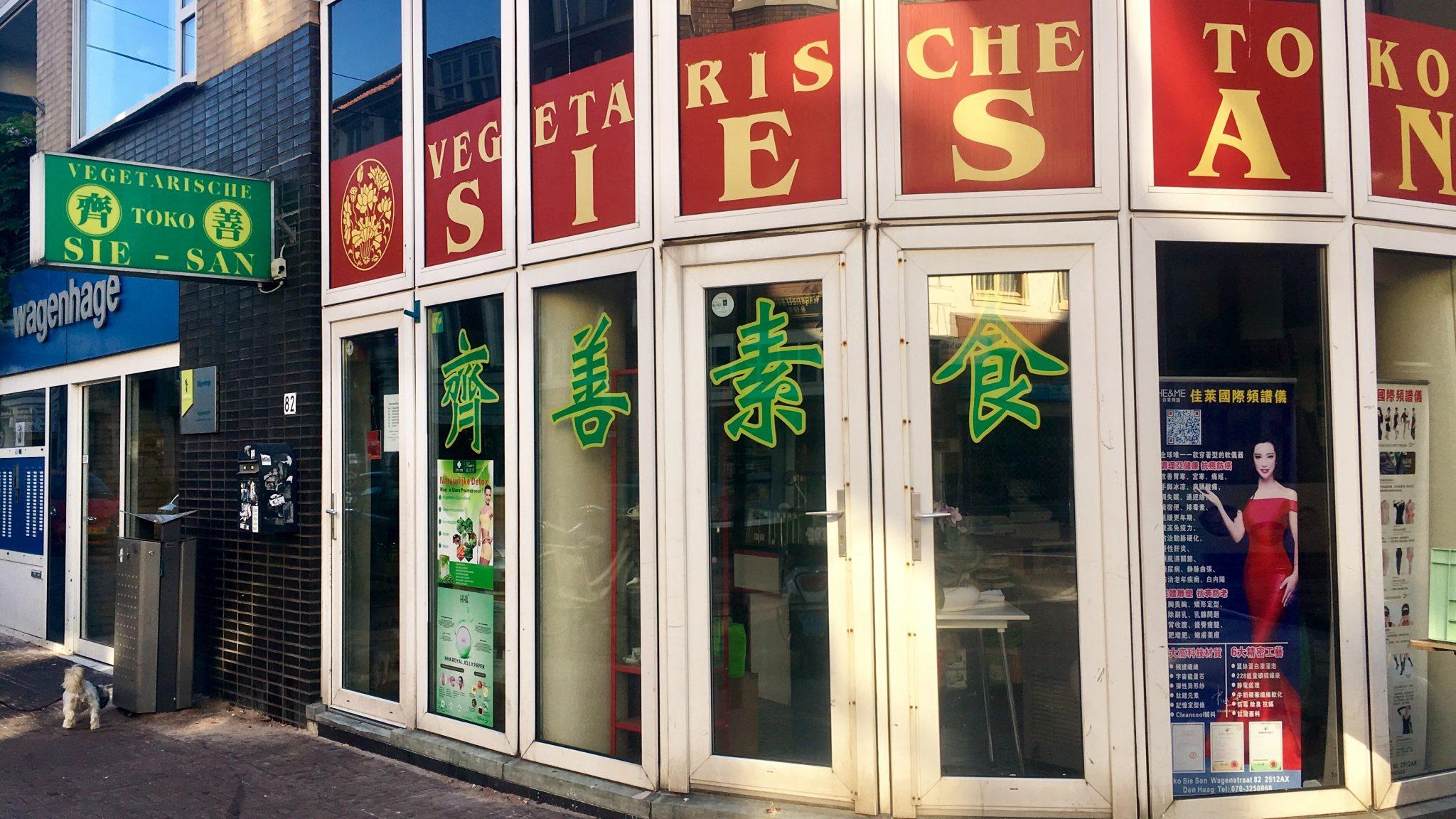 Vegetarische toko Sie-San in Den Haag