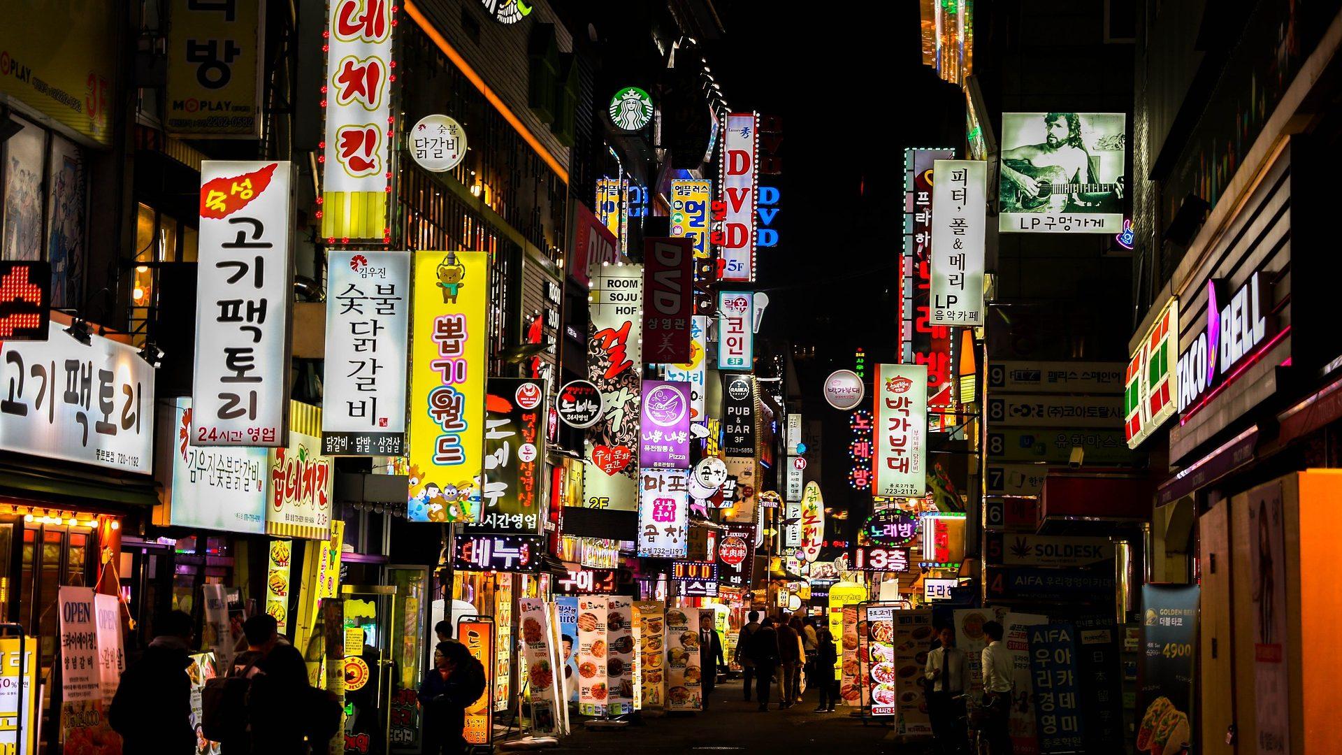 Eating Korea, deel 1: restaurants in Seoul