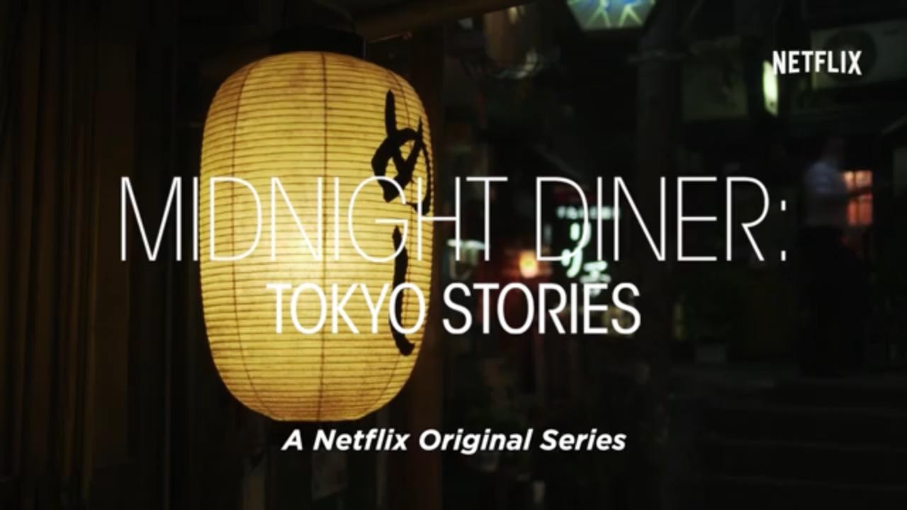 Netflix-tip! 4 ingrediënten die 'Midnight Diner: Tokyo Stories' zo leuk maken