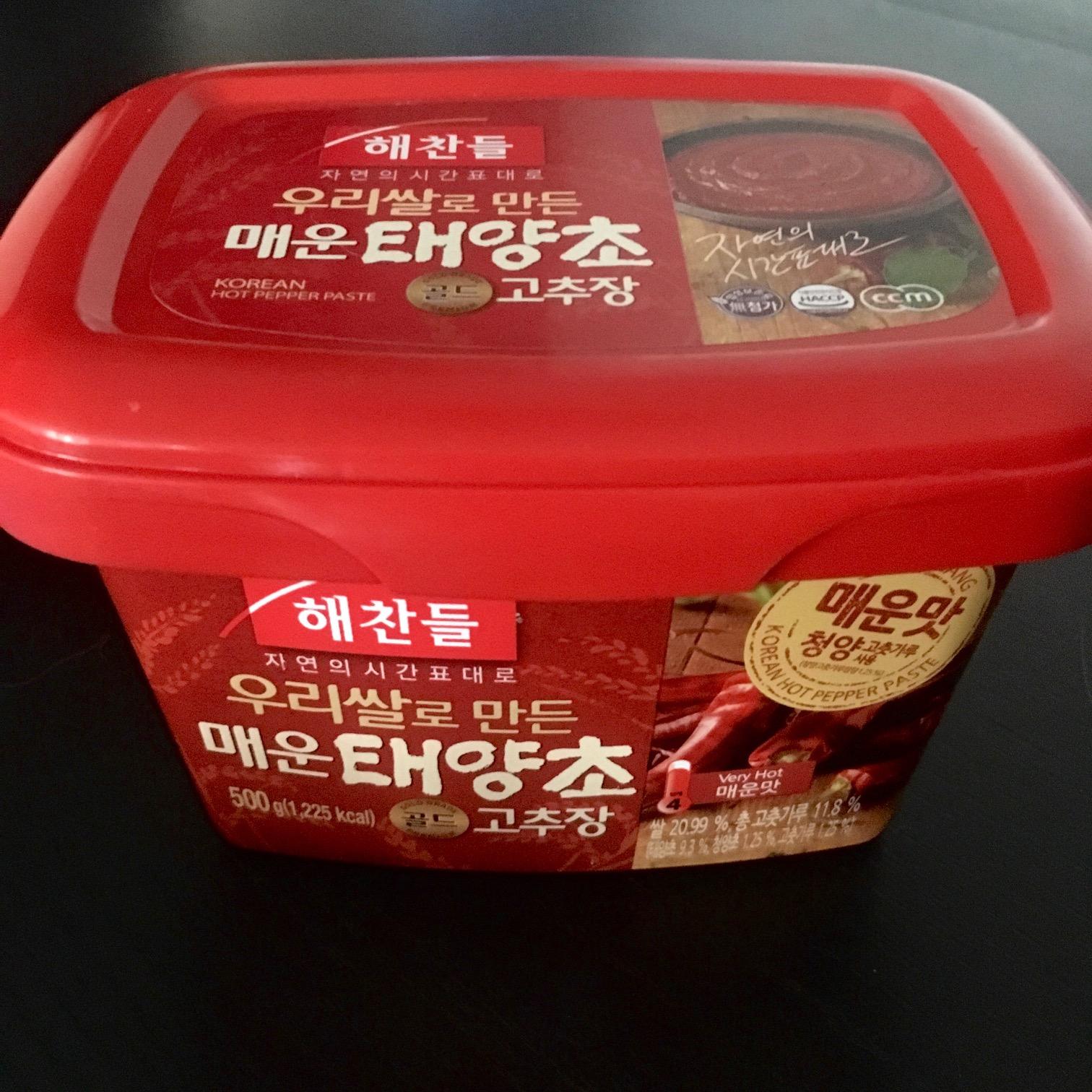 Bibim naengmyeon
