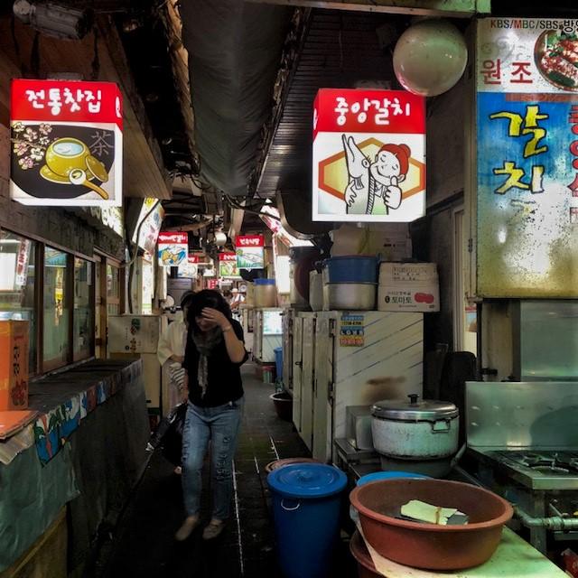 Hairtail Alley Seoul