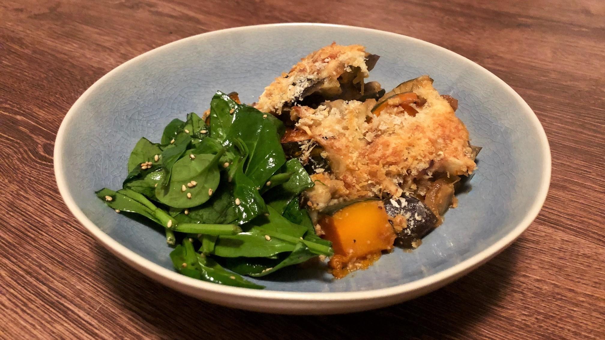 Japanse gratin met miso, pompoen en aubergine